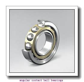 12 mm x 32 mm x 15.9 mm  NACHI 5201 angular contact ball bearings