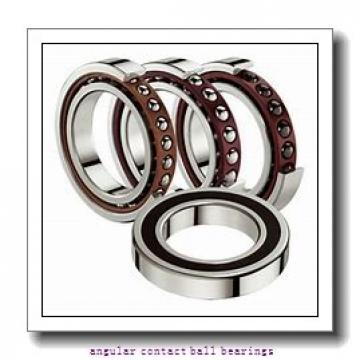 75 mm x 130 mm x 25 mm  NACHI 7215BDF angular contact ball bearings