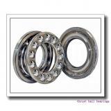 20 mm x 52 mm x 21 mm  SKF NUP 2304 ECP thrust ball bearings